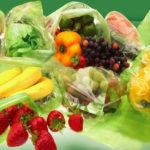 green-bags-af